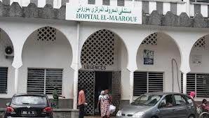 El Maarouf: Pénurie d'eau au centre de dialyse!
